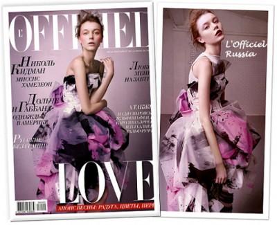 Kylie, Gwen si Leona iubesc DOLCE & GABBANA www.mauvert.com