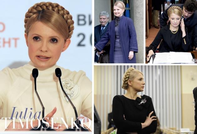Iulia Timosenko, Yulia Tymosenko, powerfull women, femei puternice, fashion, stil, style, mauvert, power fashion,
