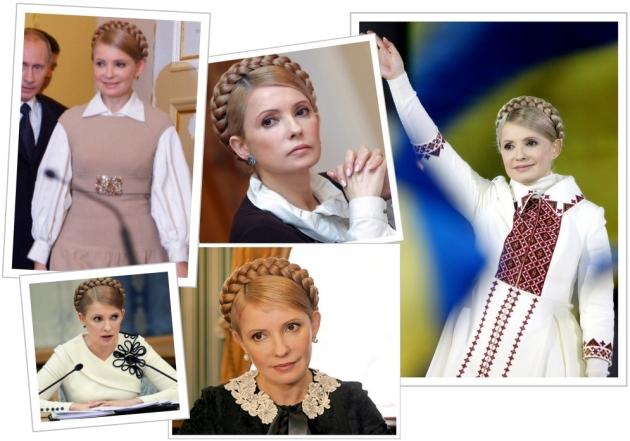 Iulia Timosenko, Yulia Tymosenko, powerfull women, femei puternice, fashion, stil, style, mauvert, power fashion, folklor, ethnic style