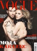 Spornosexual www.mauvert.com