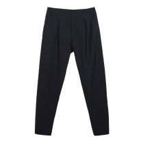 Pantaloni cu pense, ZARA | 229.90 lei